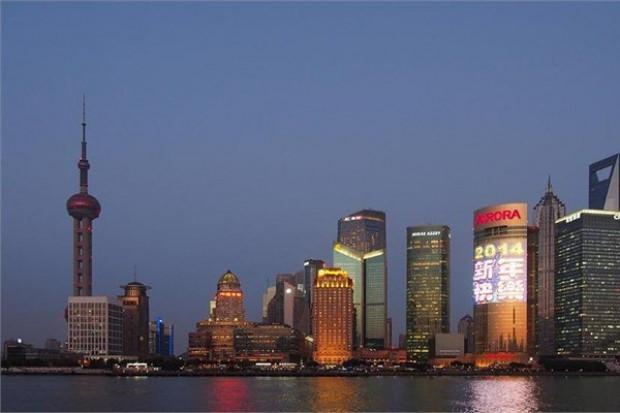 Dünyanın en popüler 20 şehri - Page 3