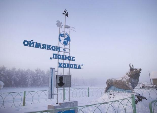Dünyanın en soğuk köyünde Türk'ler yaşıyor! - Page 1