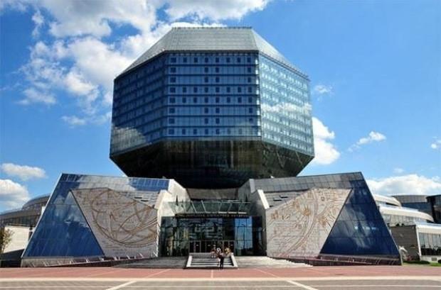 Dünyanın her yerinden ilginç mimari örnekleri - Page 1