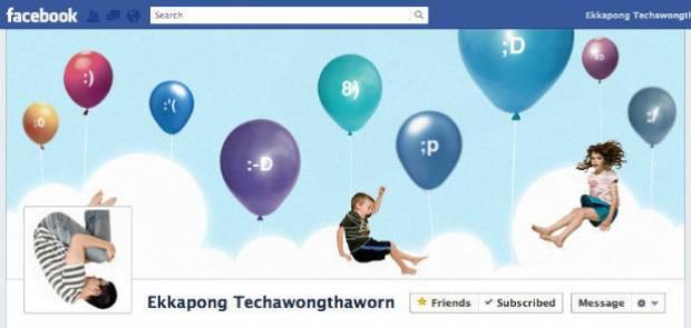 Bu Facebook Timeline tasarımları dikkat çekiyor - Page 1