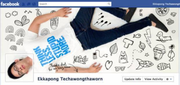 Bu Facebook Timeline tasarımları dikkat çekiyor - Page 2