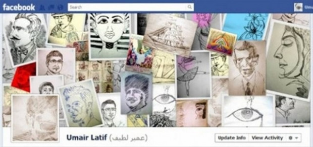 En İlginç Facebook Profilleri - Page 4