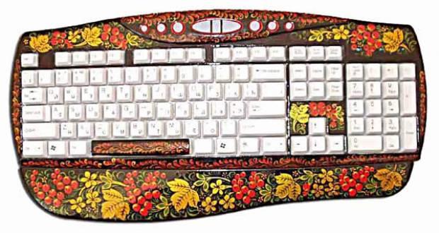 En ilginç klavye tasarımları bayılacaksınız - Page 4