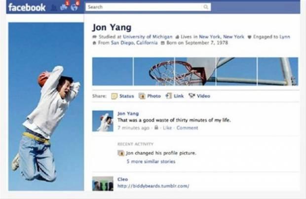 En sıradışı Facebook profiller-2 - Page 1