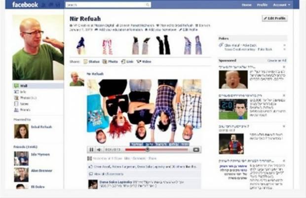 En sıradışı Facebook profiller-2 - Page 4