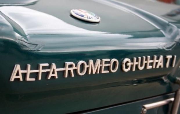 Eski otomobil logoları - Page 2