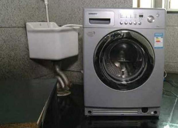 Etli patetes yemeğini çamaşır makinesinde pişirdi! - Page 2
