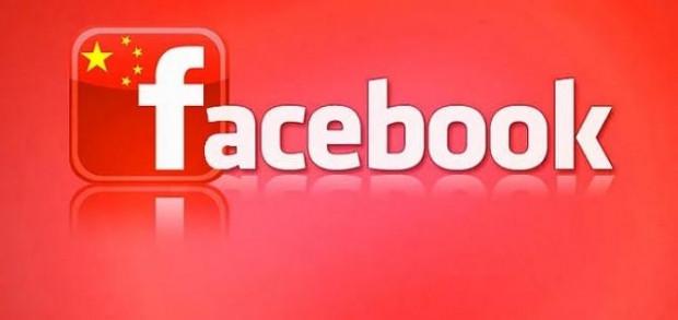 Facebook hakkında muhtemelen ilk defa duyacağınız 9 bilgi - Page 2