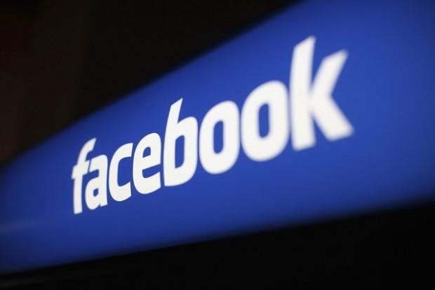 Facebook'a intihar alarmı uygulaması geldi - Page 2