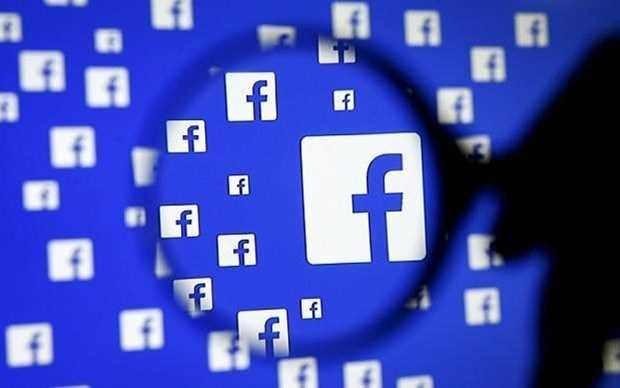 Facebook'a kendi kendini imha eden mesaj özelliği - Page 1