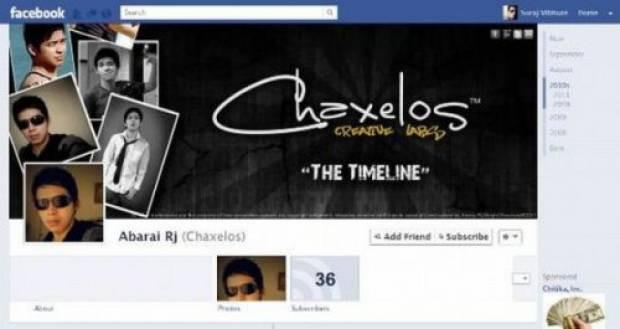 Facebook'ta en ilginç ve gösterişli profiller - Page 3
