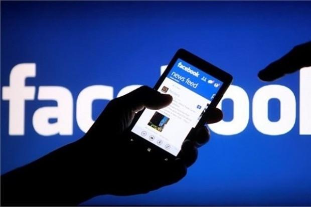 Facebook'ta hiç bilmediğiniz 10 şey! - Page 2