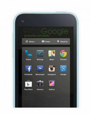 Facebook'un HTC'li telefonunun ilk görüntüleri! - Page 4
