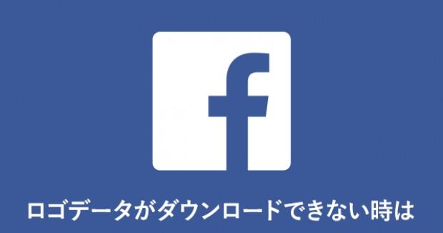 Facebook'un sizler hakkında bildiği 100 bilgi - Page 4