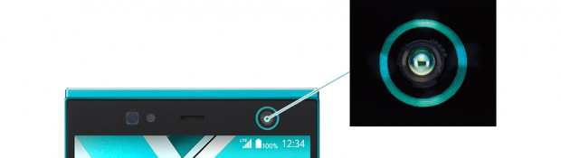 Fujitsu Arrows NX F-04G ve dünyanın ilk iris tarayan telefonu! - Page 2