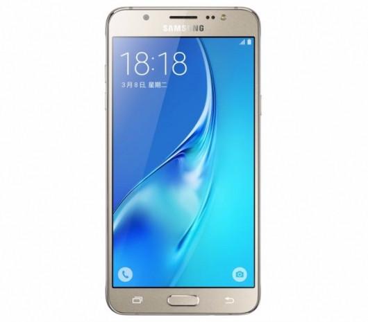 Galaxy J7 (2016) ve J5 (2016) piyasaya çıkıyor - Page 3