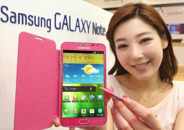 Galaxy Note 3 hakkında herşey! - Page 3