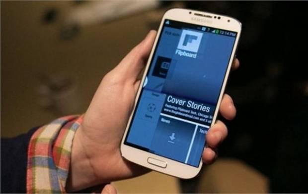 Galaxy S4 sonunda tanıtıldı - Page 2