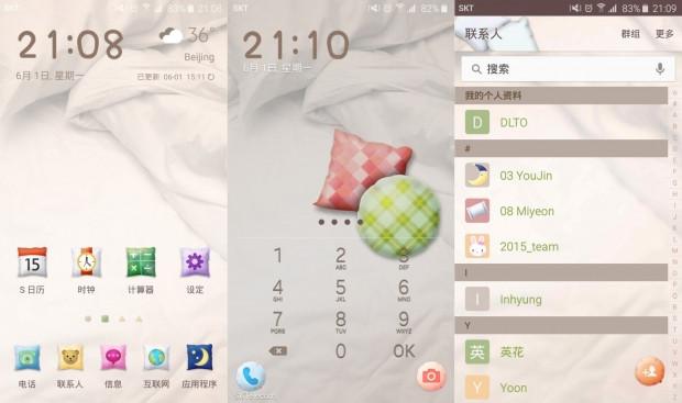 Galaxy S6 ve S6 kenar için yeni temalar - Page 2