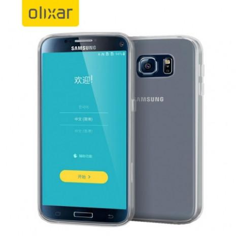Galaxy S7, S7 edge ve S7 Plus tanıtılmadan kılıfları hazırlandı - Page 4