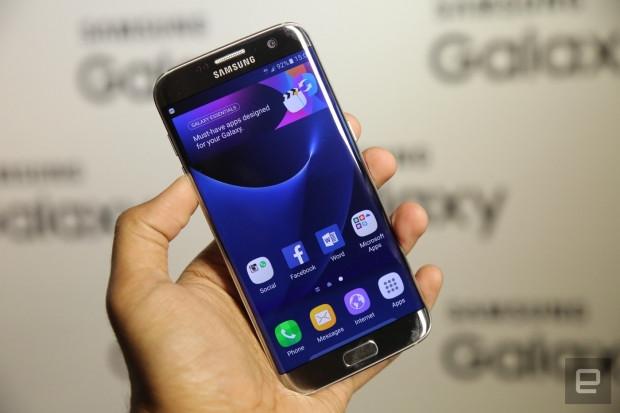 Galaxy S7 ve S7 Edge'yi yakından tanıyalım - Page 4
