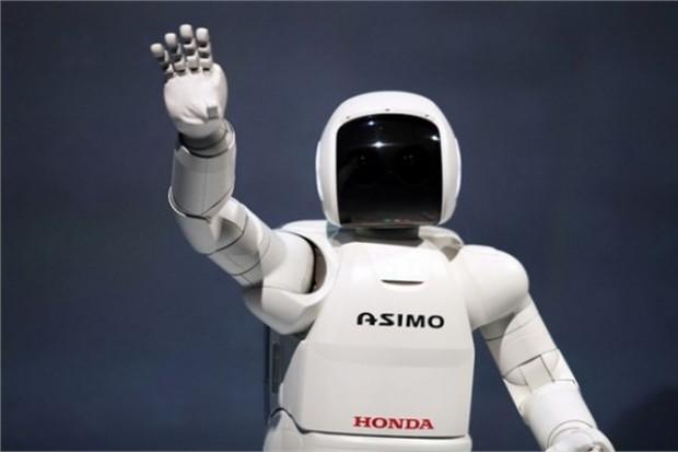 Geleceğe yön verecek teknolojiler! - Page 1