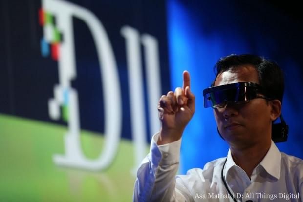 Google Glass'a dişli rakip,Atheer One! - Page 3
