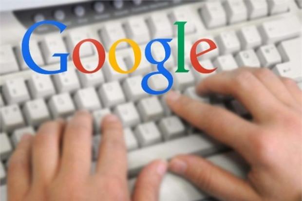 Google hakkında 12 ilginç gerçek - Page 4