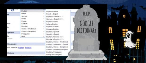Google Mezarlığı'nda kimler yatıyor? - Page 2