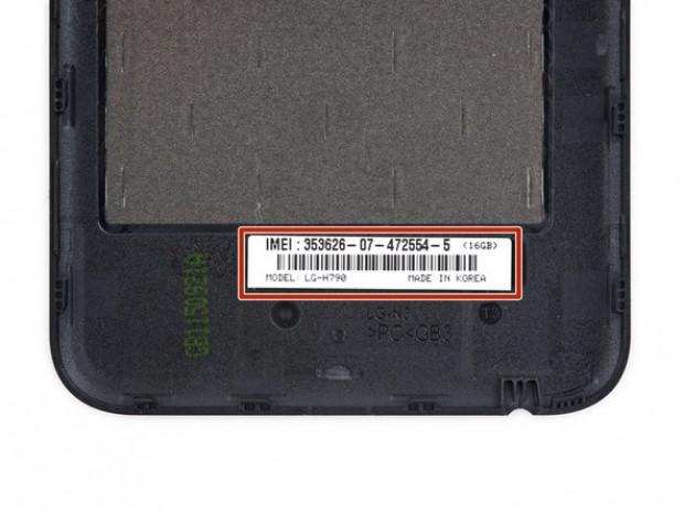 Google Nexus 5X parçalarına ayrıldı - Page 4
