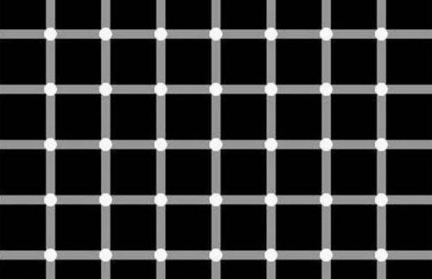 Göz yanıltıcı resimler - Page 1