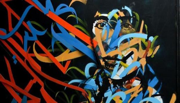 Graffiti sanatçıları bakın neler yaptı? - Page 2