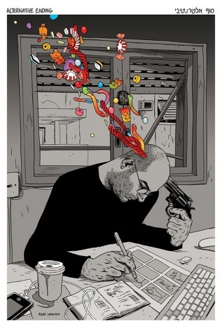 Günümüz dünyası ve insanlarına gerçekçi bir bakış açısıyla yaklaşan sanatçının 15 çarpıcı çalışması - Page 4