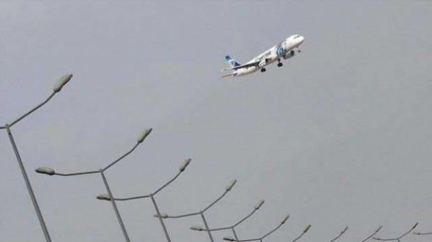 Havacılık tarihinde kaybolan uçakların listesi - Page 2