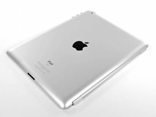 Haydi iPad 2'yi parçalara ayıralım! - Page 1