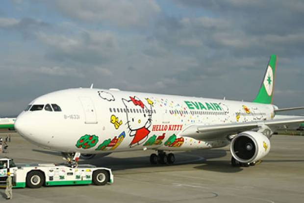 Hello Kitty marka havalimanı - Page 1