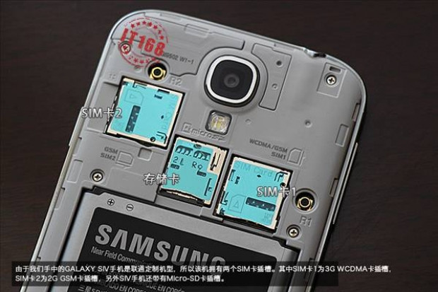 Hem akıllı hem çift SIM kartlı  en iyi telefonlar! - Page 2