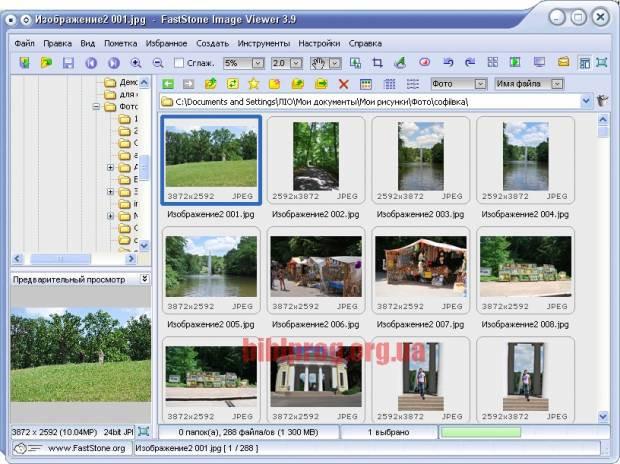Her bilgisayarda olması gereken programlar -Fotoğraf ve Görüntü Araçları - Page 1