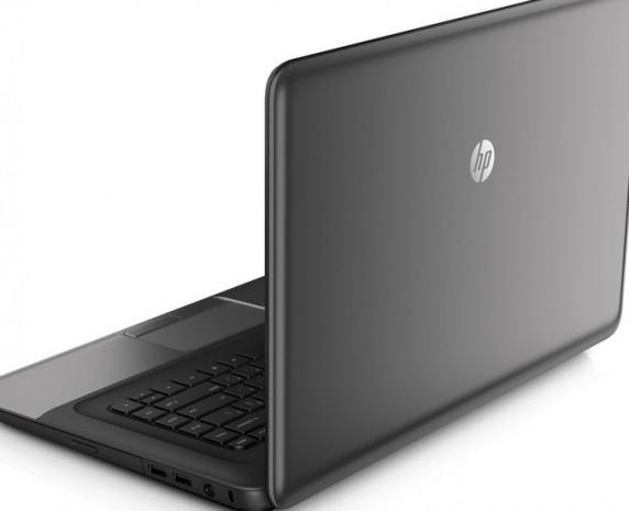 HP, iki ayrı firma olarak devam edeceğini duyurdu - Page 2