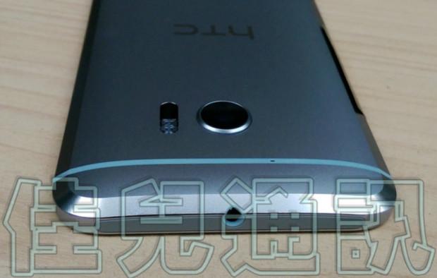 HTC 10'un ayrıntılı görüntüleri sızdı - Page 1
