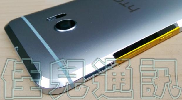HTC 10'un ayrıntılı görüntüleri sızdı - Page 4
