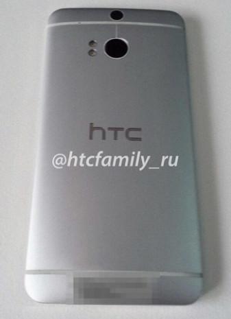 HTC M8'in sızan ilk görüntüleri! - Page 3