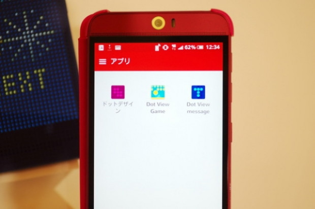 HTC M9'dan daha iyi telefon HTC J Butterfly 3 - Page 2