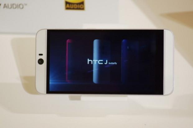 HTC M9'dan daha iyi telefon HTC J Butterfly 3 - Page 3