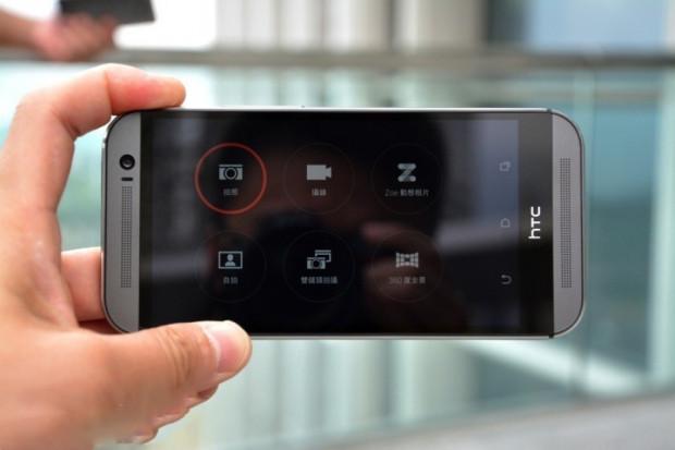 HTC One 2014 göründü! - Page 1