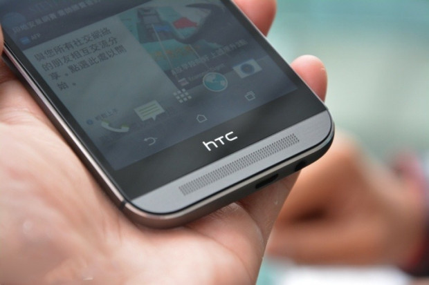 HTC One 2014 göründü! - Page 4