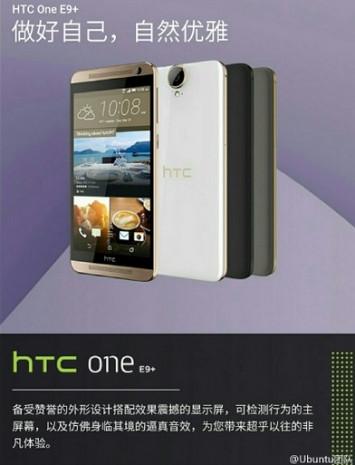 HTC One E9+ın yeni görüntüleri yayınlandı - Page 1