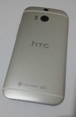 HTC One M8'in yeni görüntüleri sızdı! - Page 1