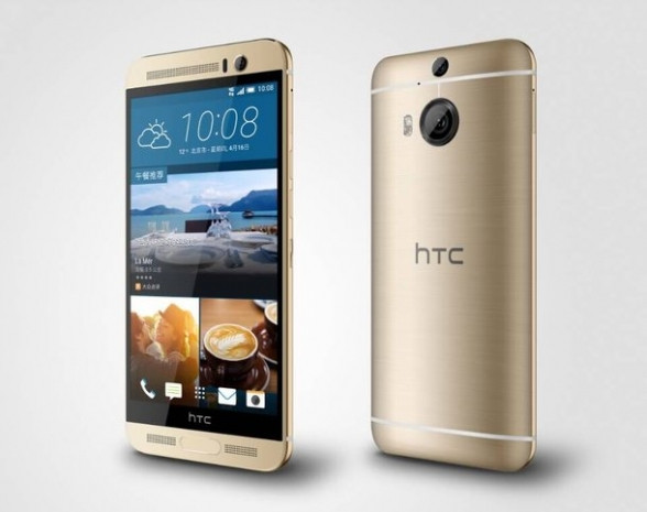 HTC One M9 Plus'ı açıkladı! - Page 1