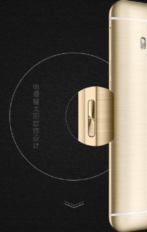 HTC One M9 Plus'ı açıkladı! - Page 2